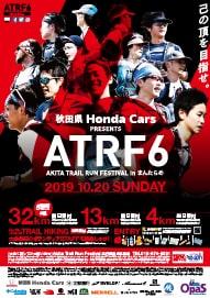 ATRF6