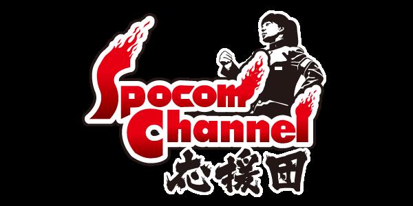 channeltv